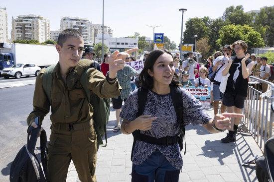 Eran Aviv (l) en Shahar Perets
