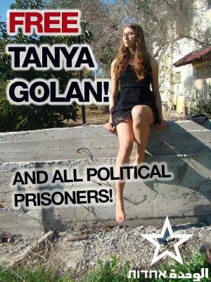 affiche met foto Tanya Golan